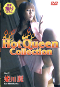 Hot Queen Collection Vol.1