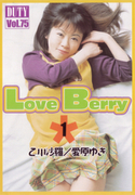 DUTY Vol.75 Love Berry Vol.1