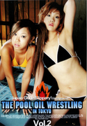 THE POOL OIL WRESTLING Vol.2