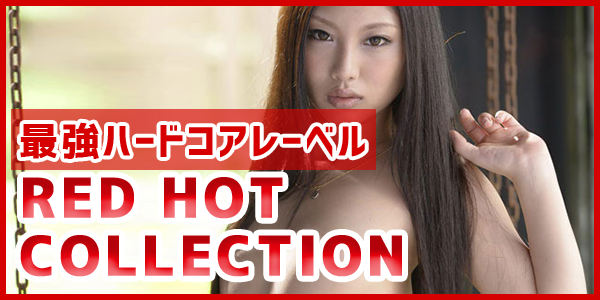 RED HOT Collection